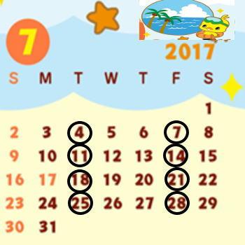 2017.7月学習日